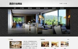 高檔酒店網站