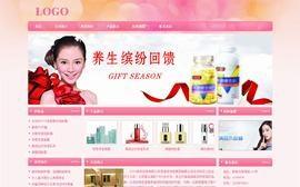 化妆品公司2