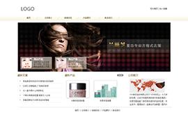 化妆品公司3