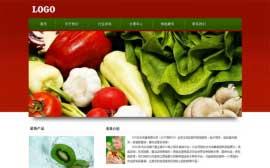 果蔬企业2