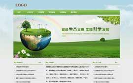 生態農業公司