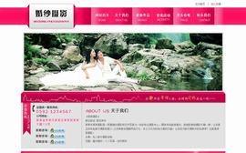 婚纱摄影网站4