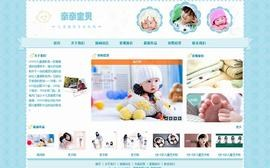 儿童摄影网站