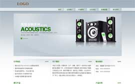 电子科技公司2
