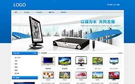 电子设备公司6