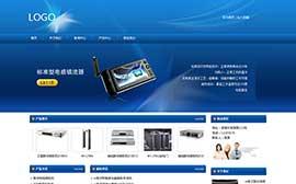 电子产品企业