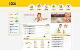 婴幼儿用品公司