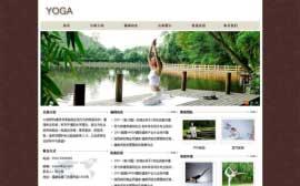 瑜伽舞蹈培训机构