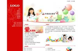 兒童教育培訓公司