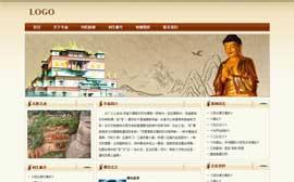 寺廟網站2