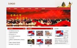 機構單位網站