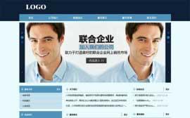 通用企业网站3