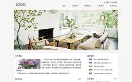花卉公司4