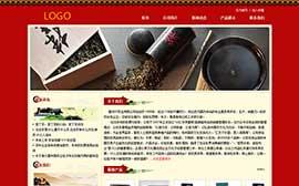 茶叶公司5