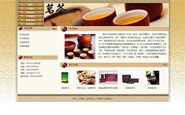 茶叶公司6