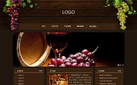 葡萄酒业公司