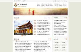 地方佛教网1