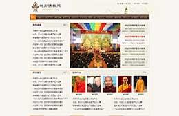 地方佛教网2