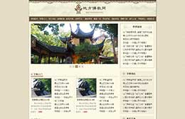 地方佛教网3