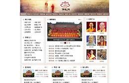 地方佛教网9