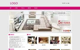 家居裝飾設計公司