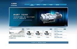 機電設備公司