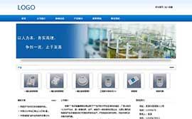 电子设备公司5